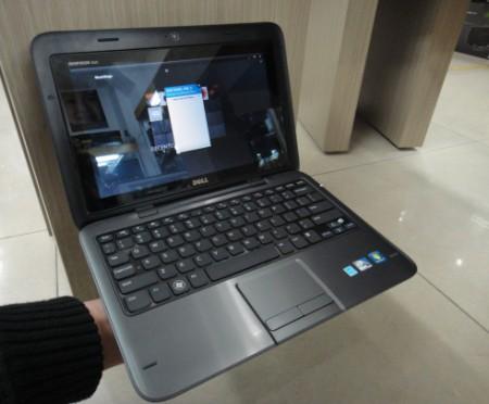 1000493467_Dell_7.jpg