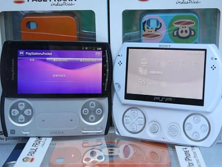 1000493560_Sony_1.jpg