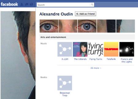 Profile sáng tạo của Oudin.