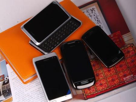 1000501339_Nokia_2.jpg