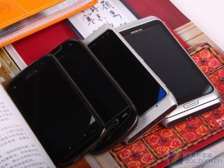 1000501339_Nokia_7.jpg