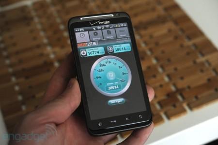 1000503932_HTC_6.jpg