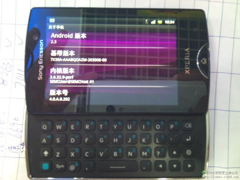 Chạy Android 2.3.