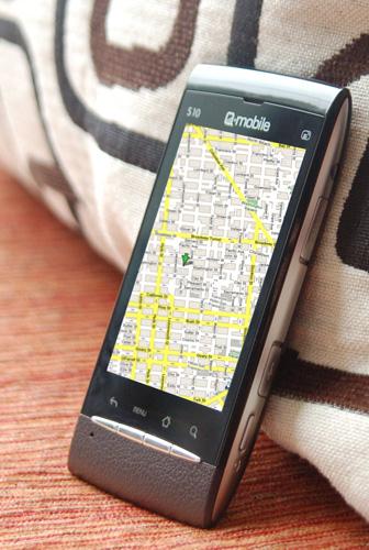 S10 còn có tính năng định vị toàn cầu tích hợp sẵn trên Google Map giúp người dùng xác định chính xác vị trí địa lý hiện tại của mình. Bật GPS trên suốt đường đi, S10 sẽ trở thành người bạn dẫn đường giúp người dùng đi đến vị trí mong muốn 1 cách tiện lợi nhất.