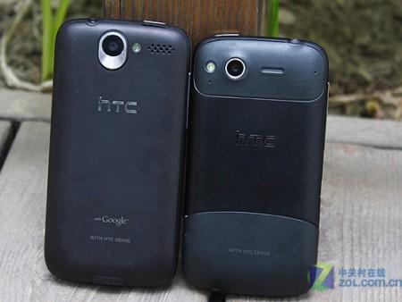 1000508437_HTC_Desire_S_3.jpg