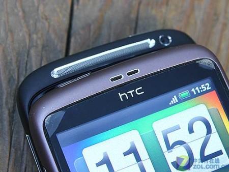 1000508437_HTC_Desire_S_5.jpg