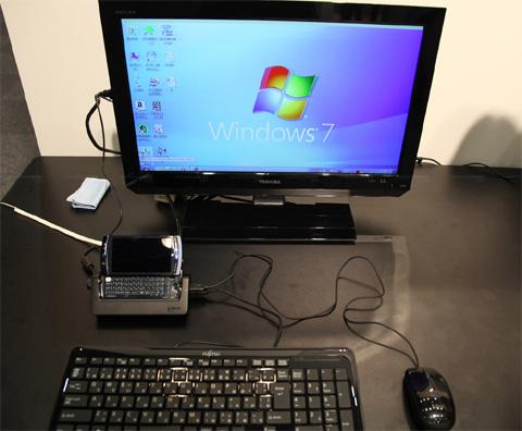 Kết nối với máy tính.