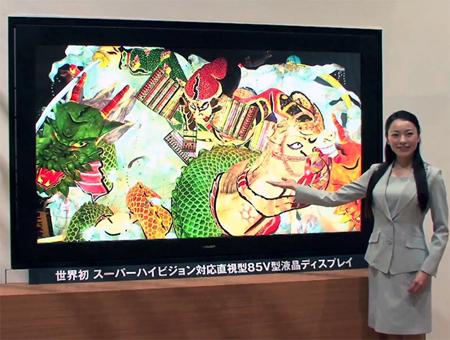 1000513717_Sharp-TV-85-inch.jpg