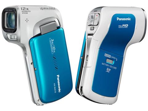Panasonic HX-WA10