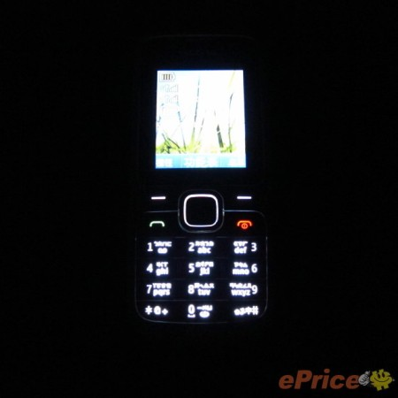 1000517744_Nokia_11.jpg