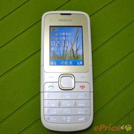 1000517744_Nokia_16.jpg