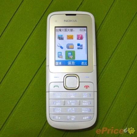 1000517744_Nokia_17.jpg