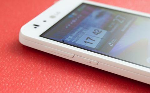 Máy trông mảnh dẻ, dày 9,2 mm, hơn iPhone 4.