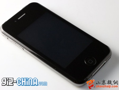 1000524582_iphone-5-clone1.jpg