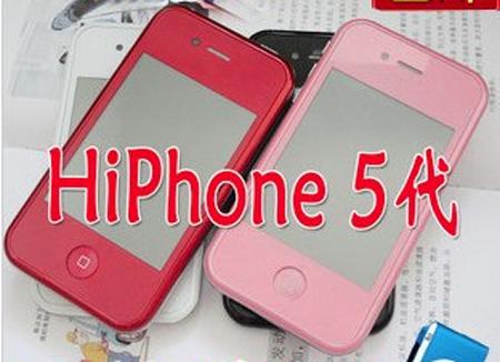Tên gọi hiPhone 5 nhái theo iPhone 5 dù chưa rõ Apple có chọn đây là tên chính thức cho smartphone mới hay không.