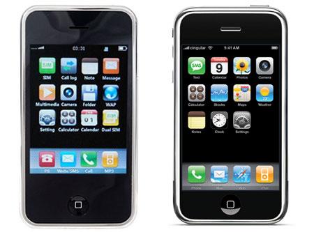 hiPhone (trái) trông giống iPhone.