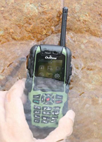 Suntek Technologies vừa cho ra mắt Model Outfone S9
