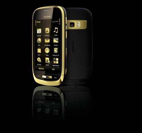 Oro là điện thoại hạng sang của Nokia.