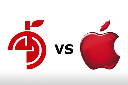 Logo của Fangguo (trái) và logo Apple.