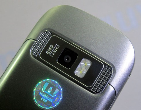1000536000_Nokia-701-Unbox_9.jpg