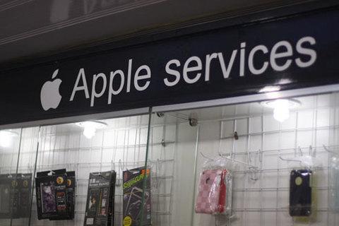 1000536744_apple-5_480x0.jpg