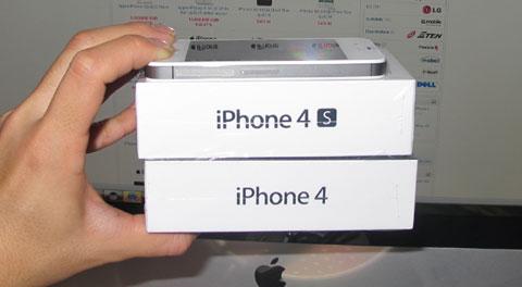 Giá iPhone 4S chưa được tiết lộ.