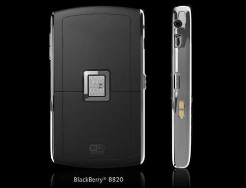 Blackberry 8820 không có camera