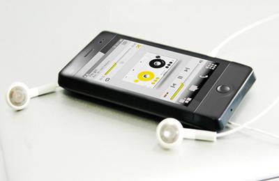 Nghe nhạc với Chipset Yamaha, SRS, và tai nghe 3.5mm