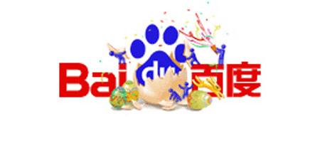 1002245498_logo-8.jpg