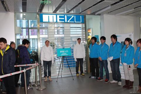 Meizu là một trong những hãng di động mới nổi của Trung Quốc, tuy nhiên, với cách marketing bài bản, đi theo phong cách Apple, hãng này nhanh chóng được phương Tây biết tới.