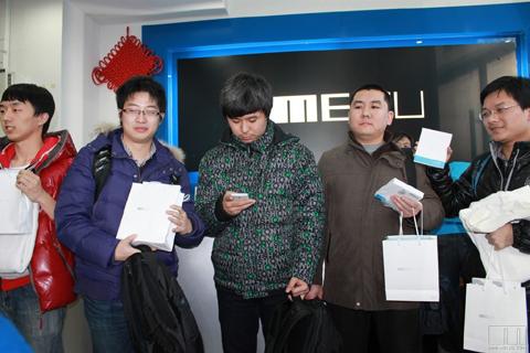 Ngoài thị trường Trung Quốc, Hong Kong, Meizu còn dự định tiến vào châu Âu, thị trường Mỹ.