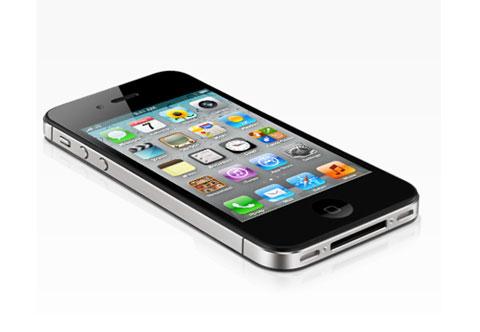 iPhone 4S với thiết kế tương tự bản cũ.