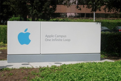 Trụ sở Apple luôn là điều bí ẩn.
