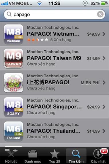 Papago có giá khá đắt trên iOS.