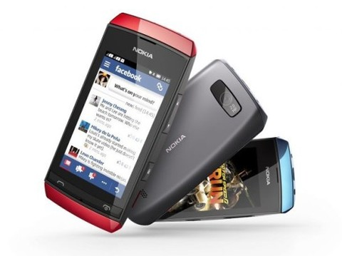 1002274089_Nokia_5_480x0.jpg