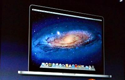 MacBook Pro thế hệ mới.