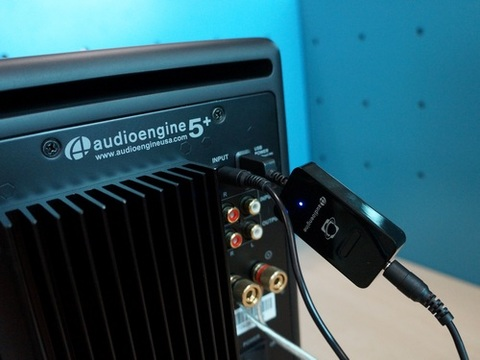 Audioengine W3