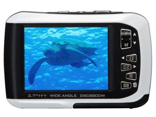 Kenko-DSC880DW-back-800m-1373858989_500x