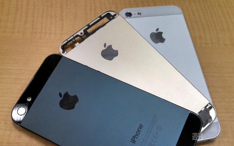 iPhone-1377231265.jpg