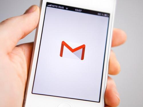 gmail-5544-1379996337.jpg