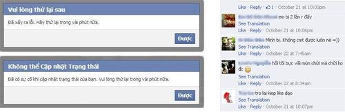 Khoảng 19h - 21h ngày 21/10 (giờ Việt Nam), mạng xã hội Facebook đã gặp phải sự cố khiến một lượng lớn người dùng trên toàn thế giới không thể đăng dòng trạng thái (status), tranh ảnh, bình luận (comment) hoặc bấm nút Like.