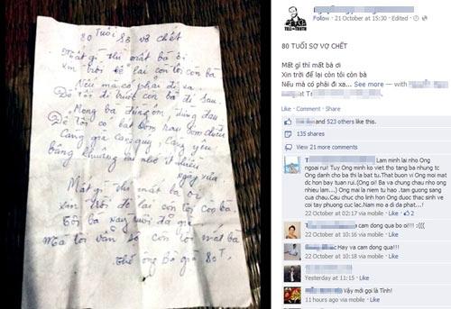 Bài  thơ tình của một cụ ông gửi vợ mình với lời lẽ chân thành, giàu cảm xúc đang được cộng đồng chuyền tay nhau đọc. Bài thơ khá ngắn gồm 6 cặp câu lục bát, với tiêu đề 80 tuổi sợ vợ chết.
