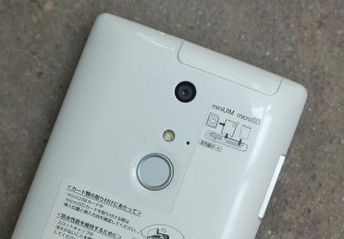 Fujitsu-F01-F-6-JPG.jpg