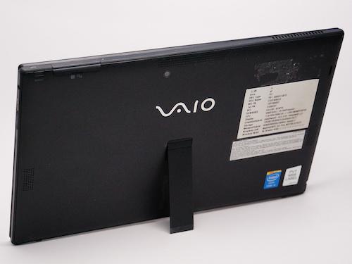 3-vaio-tap-11-7644-1387085814.jpg