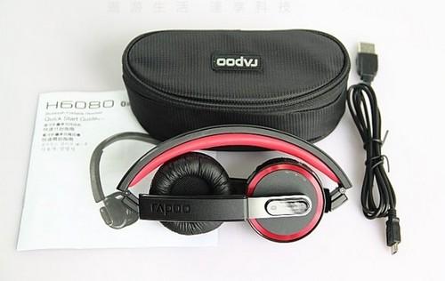 Rapoo H6080 được bán kèm túi bảo vệ và cáp USB để dùng như tai nghe có dây thông thường.