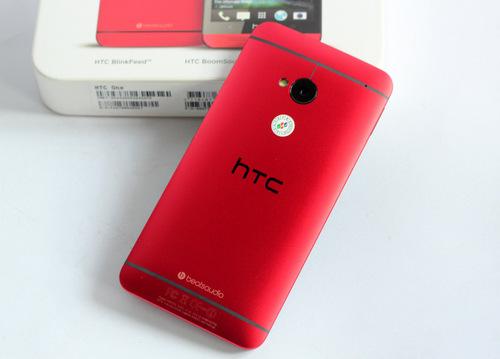 HTC-One-do-Red-1-001-JPG-13746-7575-7305