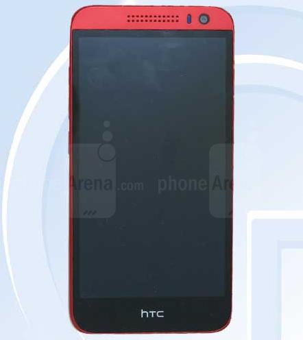 The-octa-core-HTC-Desire-616-j-4792-1855