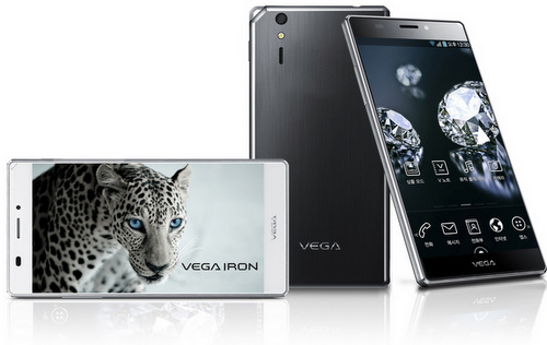 Pantech-Vega-Iron-5404-1397700158.jpg
