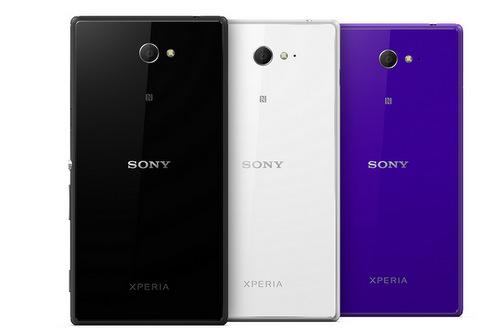 Sony-Xperia-M2-4-5785-1397723142.jpg