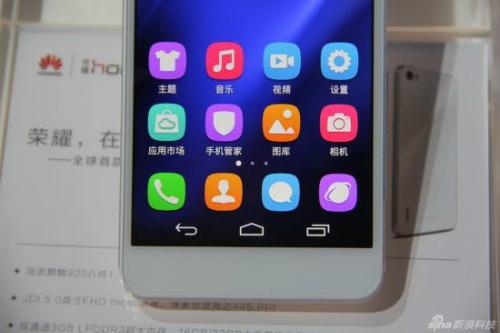Huawei-Honor-6-2-1361-1403671709.jpg